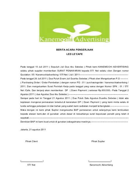 Contoh Surat Spk by Contoh Spk