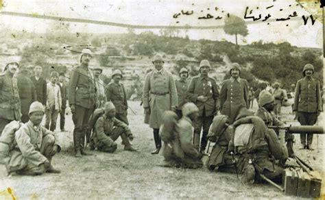 Ottoman Army In Europe 1916 17 Weapons And Warfare Ottoman Warfare