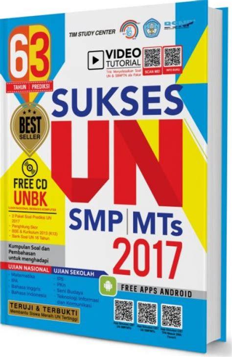 Buku Panduan Sukses Un Smp Mts 2018 Tim Presiden Eduka bukukita smp mts sukses un 2017 cd unbk