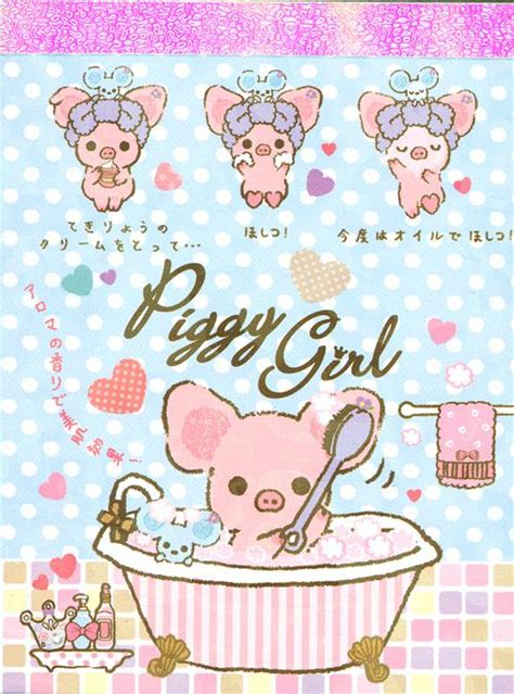 cute mini memo pad piggy girl pig in bath tub memo pads