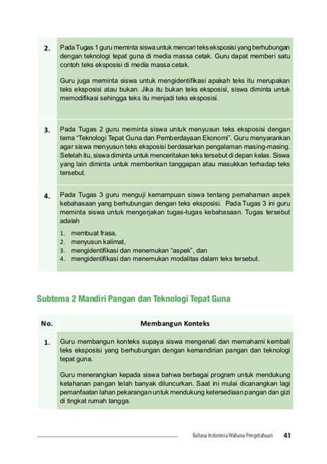 Buku Tril Basa Jawa 6 Gj contoh eksposisi dengan tema ekonomi contoh sr