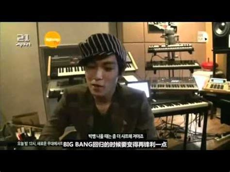 [??]2NE1TV S2   Bigbang Studio All Cut ( playlist)
