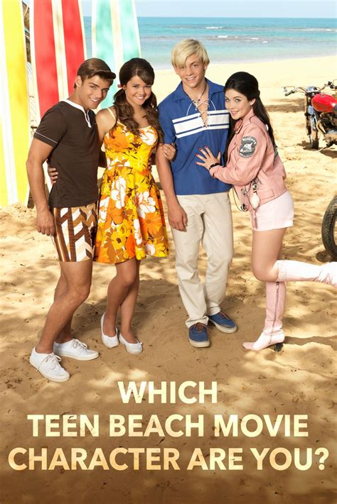 how to make beehive teen beach movie quiz which teen beach movie character are you quizzes