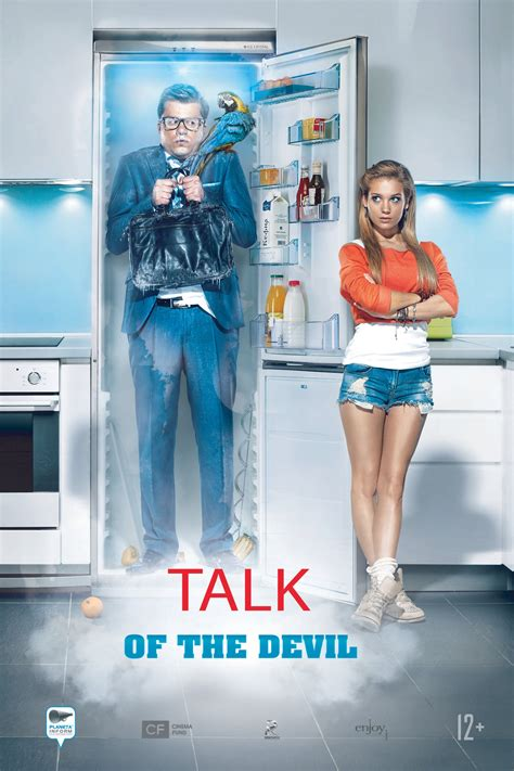 260522 easy on the eyes easy on the eyes 2014 posters the movie database tmdb