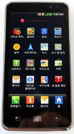 Handphone Lg E510 lg optimus lte lu6200 spesifikasi