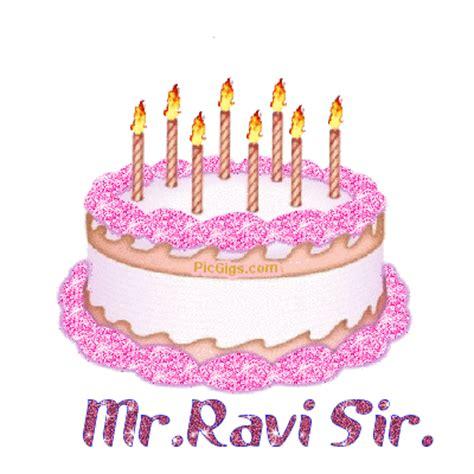 Ravi Name Animation Image