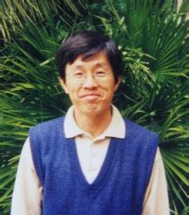 ucsb biography form toshiro tanimoto earth research institute