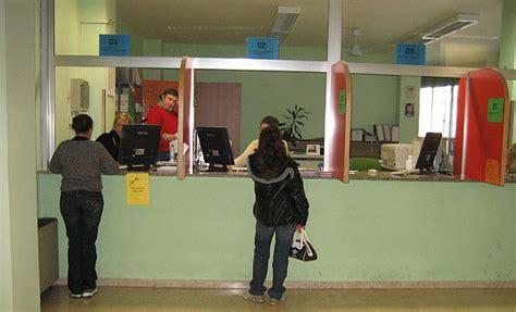 ufficio di collocamento a roma centro provinciale impiego di roma