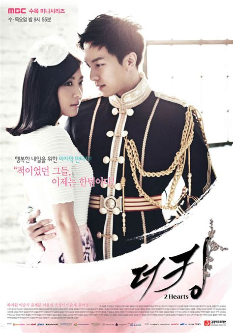 dramafire king 2 hearts the king 2 hearts king 2hearts drama haven