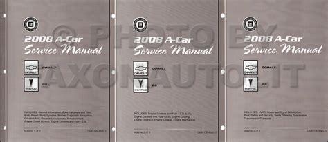 2006 chevrolet cobalt pontiac pursuit factory service manual 2008 chevy cobalt and pontiac g5 repair shop manual original 3 volume set