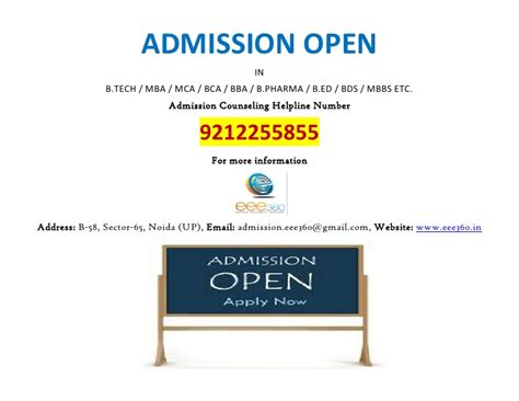 Mba Pharma Tech by Admission Open3