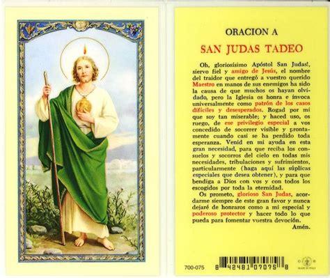 oraciones a san judas tadeo san judas tadeo oraciones oracion a san judas tadeo holy