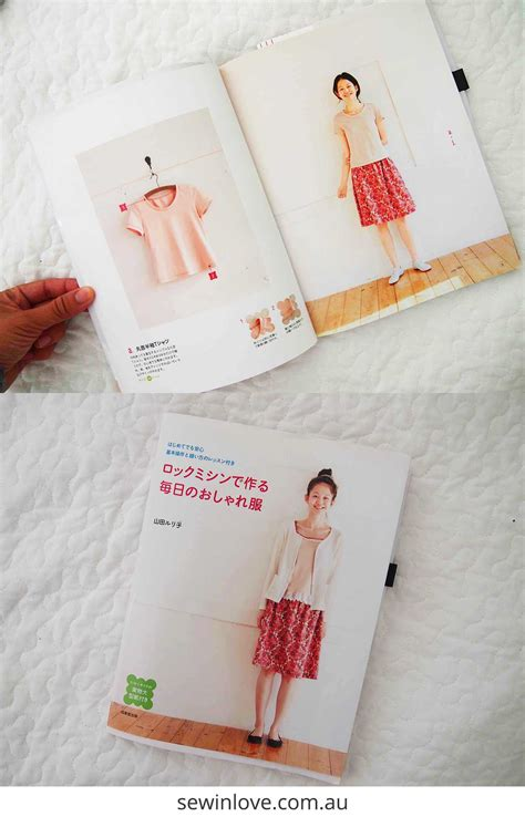 t shirt pattern book japanese t shirt pattern to give your serger a workout