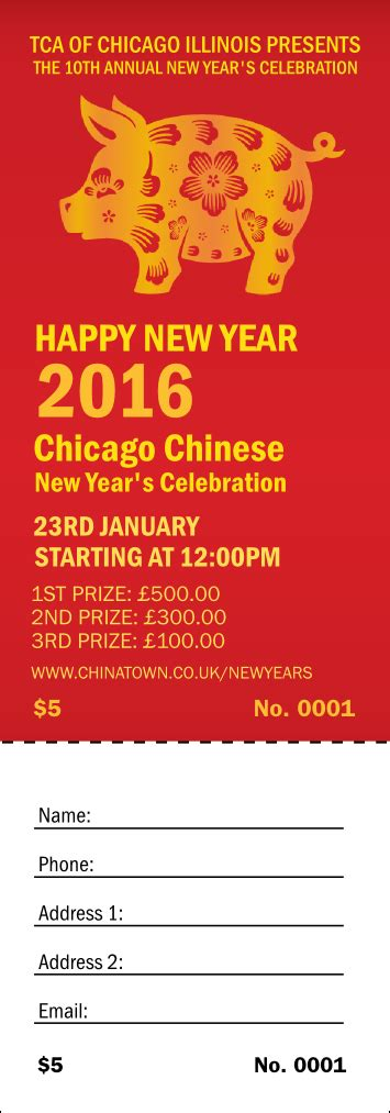 Chinese New Year Pig Raffle Ticket New Years Ticket Template