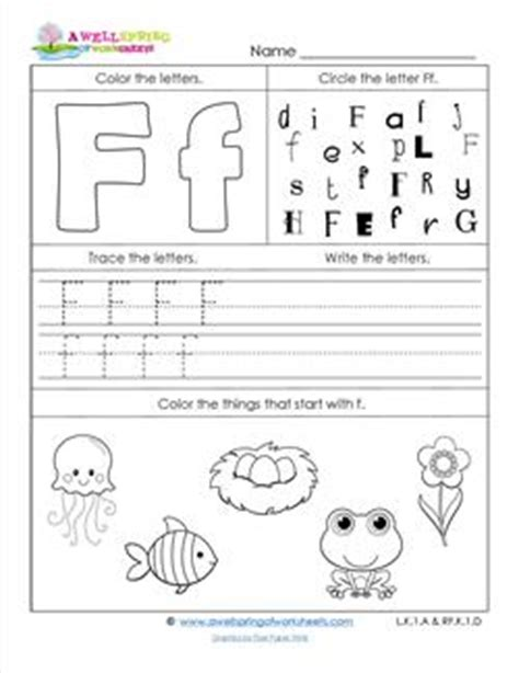 letter f worksheets abc worksheets letter f alphabet worksheets a wellspring 1361