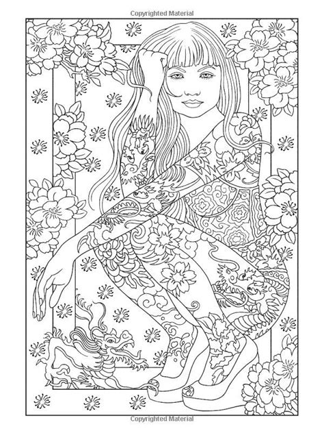 body art coloring page de 93 b 228 sta body art tattoo coloring pages for adults