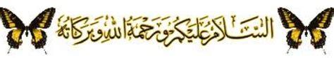 L M Syarif Muhammad Bimbingan Shalat Tasbih 1 biodata wali band sitynurhayati