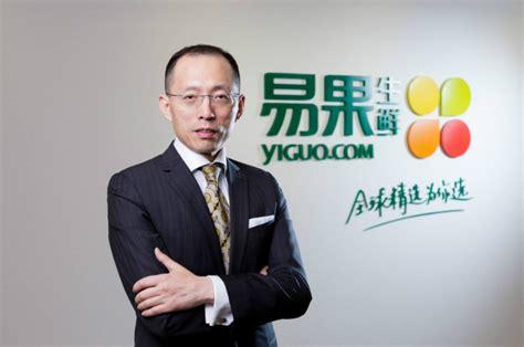 alibaba yiguo 天猫加码 3亿美元再投易果生鲜 动点科技