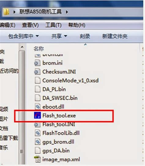 mtk password and user data reset tool shamim sp flash tool mtk 6582