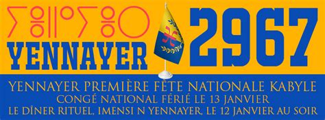 Calendrier Kabyle Yennayer Premi 232 Re F 234 Te Nationale Du Calendrier Officiel