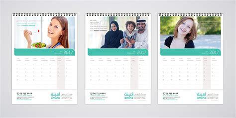 calendar design for hospital shiju k amina hospital 2017 calendar