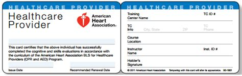 aha card template american association basic support bls for