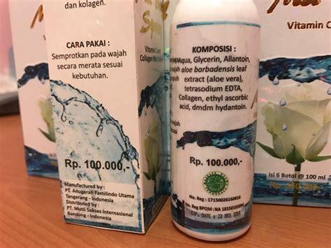Msi Bio Spray Serum jual msi bio spray msi biospray harry y shop