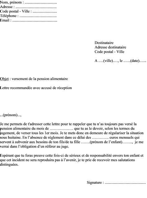 Demande De Paiement Lettre mod 232 le de lettre demande de paiement pension alimentaire