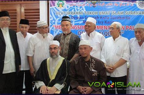 Hukum Perbankan Syariah Prof Dr Zainuddin Ali Ma dewan syariah hadirkan pakar tahfizh palestina voa islam