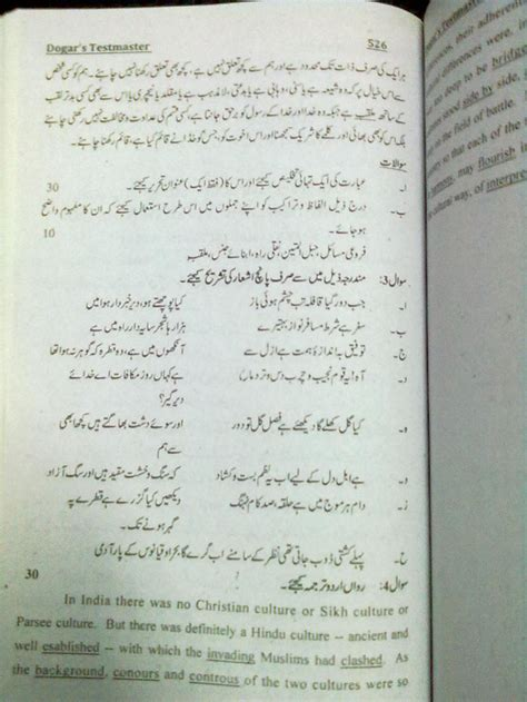 Urdu Essay For Class 4 by Urdu Essays For Class 4 Reportz767 Web Fc2