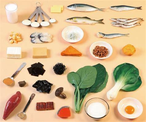 vitamina d e alimenti alimenti con la vitamina d