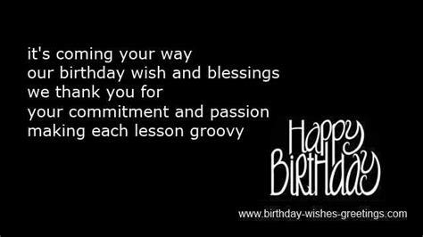 Happy Birthday Quotes For Professor Birthday Quotes For Teachers Quotesgram