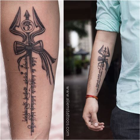 trishul with mrityunjaya mantra tattoo aliens tattoo