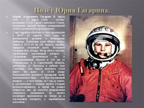 neil armstrong biography in spanish biography of neil armstrong nasa