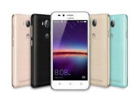 Huawei y3 ii 4g smartphone was launched in april 2016 the phone comes