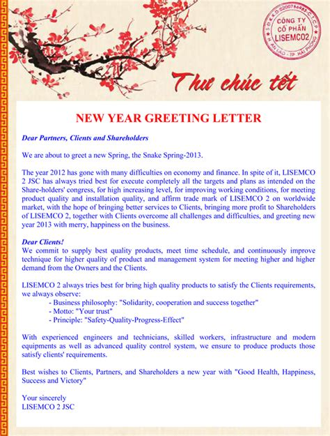 sle business letter happy new year sle business letter