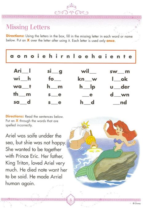 free printable disney activity sheets free printable holiday worksheets little mermaid ariel