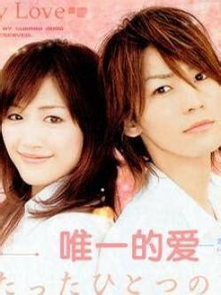 imagenes japonesa dibujados romanticas ranking de novelas asiaticas doramas listas en