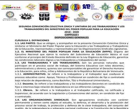 contrato colectivo de educadores de vzla 2016 mppe contrato colectivo unitario de los educadores