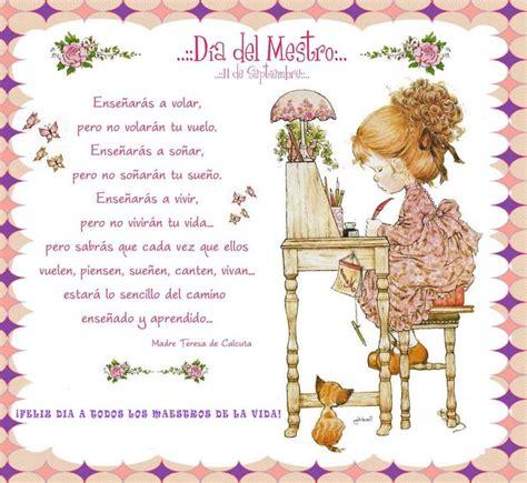 poesia dia del auxiliar de educacion 17 mejores ideas sobre feliz dia del maestro en pinterest