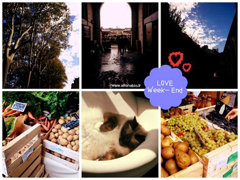 Inspirations This Week 7 by Week End Inspirations 7