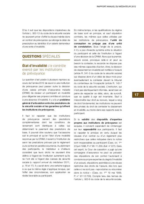 exemple lettre de recommandation d un employeur document