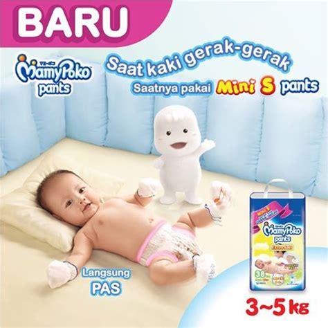 new mamypoko mini s ensures newborns in indonesia start wearing type diapers at 1 month