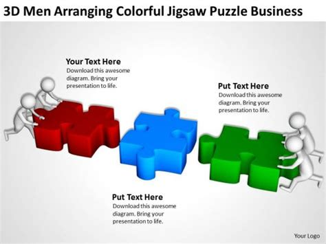 jigsaw powerpoint template free free puzzle powerpoint presentation clipart