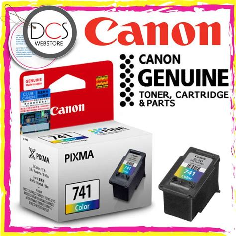 Carthridge Canon 741 Colour genuine canon cl 741 color end 2 25 2017 2 15 pm myt