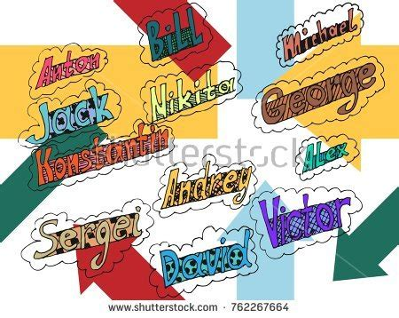 doodle name michael michael name image stock images royalty free images