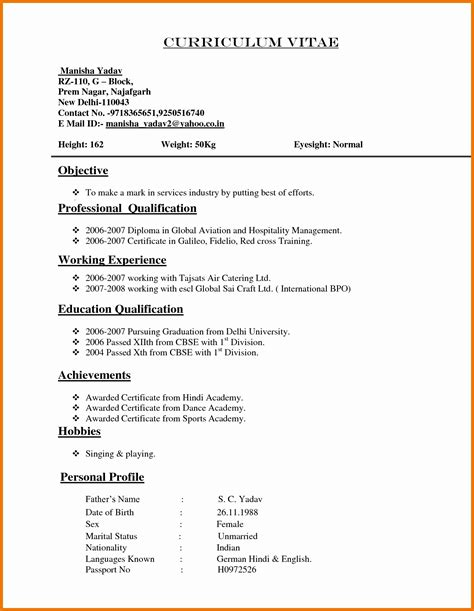 Job Resume Format In Hindi by 48 Luxury Pictures Of Resume In Hindi Format Resume