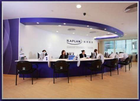 Kaplan Mba Fees by Hong Kong S 12 Mba Programmes 300 000 Hongkong