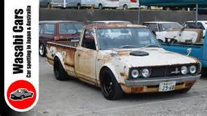 Datsun Nissan Rat A Dat Datsun Two Nissan Datsun Trucks In One