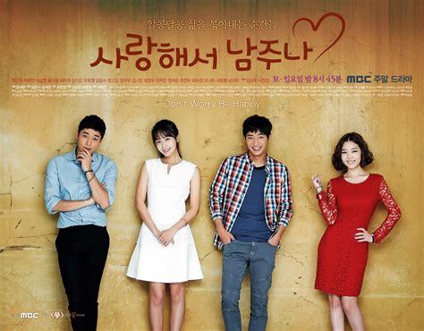 love  give   korean drama